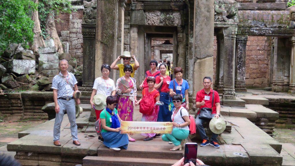 Gente en Camboya
