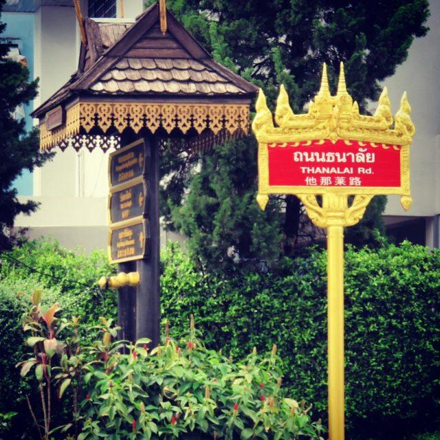 TAILANDIA  CHIANG RAI El nordeste de Tailandia es dondehellip